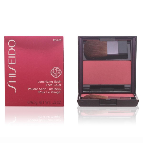 Shiseido blush satin luminizing colorete rd401