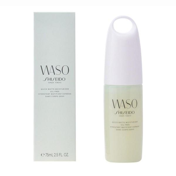 Shiseido waso moisturizer oil-free 75ml