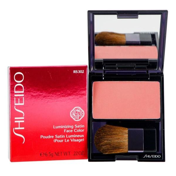 Shiseido luminizing satin face polvos compactos rs302 tea rose 1un